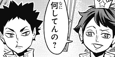 [91回]れっつ!ハイキュー!?