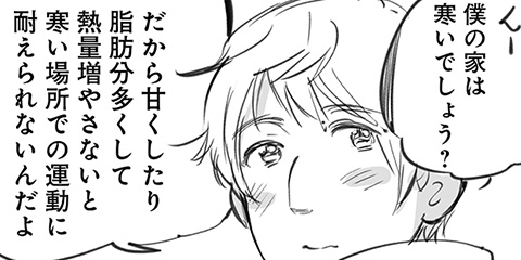 [128話]ヘタリア World☆Stars