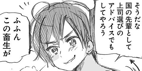 [158話]ヘタリア World☆Stars