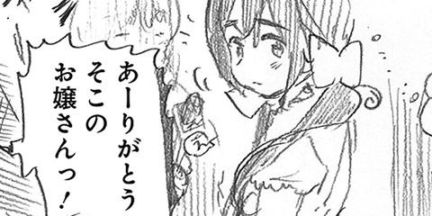 [176話]ヘタリア World☆Stars