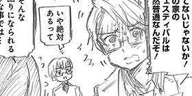 [225話]ヘタリア World☆Stars