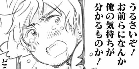 [6話]ヘタリア World☆Stars