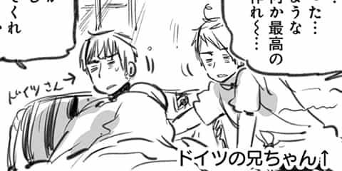[32話]ヘタリア World☆Stars