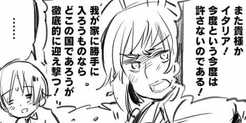[45話]ヘタリア World☆Stars