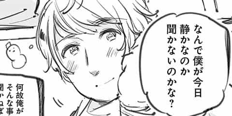 [49話]ヘタリア World☆Stars