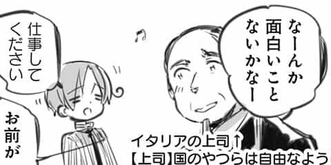 [97話]ヘタリア World☆Stars