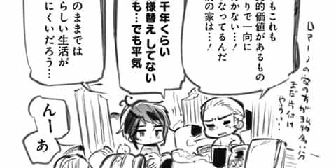 [100話]ヘタリア World☆Stars