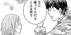 [40話]花のち晴れ〜花男 Next Season〜