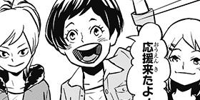 [116回]れっつ!ハイキュー!?