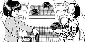 [第2話]ヒカルの碁