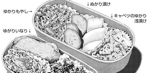 item_image_icon