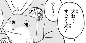 [第10話]磯部磯兵衛物語~浮世はつらいよ~