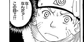 [第12話]NARUTO—ナルト—