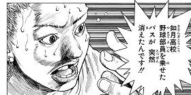 E レベル 『ハンター×ハンター』がもっと面白くなる『レベルE』!