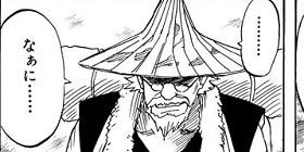 [第14話]NARUTO—ナルト—