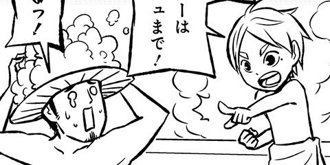 [16回]れっつ!ハイキュー!?