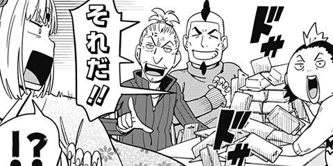 [15話]フルチャージ!! 家電ちゃん