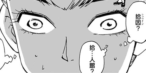 [17話]群青のマグメル