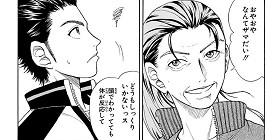 [第23話]テニスの王子様