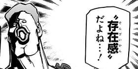 [第26話]背すじをピン!と~鹿高競技ダンス部へようこそ~