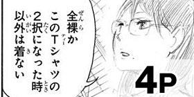 [番外編2]ハイキュー!!