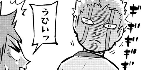 [27回]れっつ!ハイキュー!?