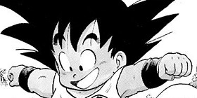 [第33話]DRAGON BALL