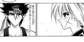[第32話]るろうに剣心—明治剣客浪漫譚—