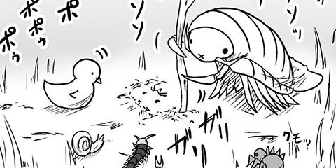 [35話]魔界から来たメイドさん