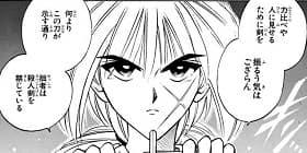 [第36話]るろうに剣心—明治剣客浪漫譚—