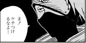 [第39話]NARUTO—ナルト—