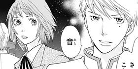 [35話]花のち晴れ〜花男 Next Season〜