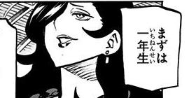 [第41話]背すじをピン!と~鹿高競技ダンス部へようこそ~