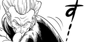 [第47話]DRAGON BALL