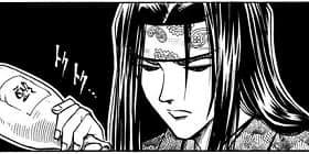 [第46話]るろうに剣心—明治剣客浪漫譚—