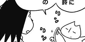 [1249回]猫田びより