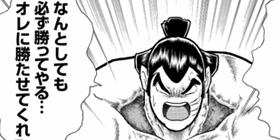 [第235話]キン肉マン (38巻以降〜、週プレ連載シリーズ)