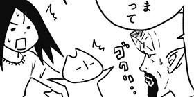 [1254回]猫田びより
