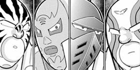 [第240話]キン肉マン (38巻以降〜、週プレ連載シリーズ)
