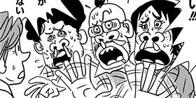 [4話]ギャグマンガ家 人間ドックデスレース