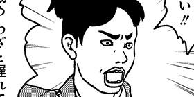 [1300回]猫田びより