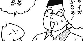 [1309回]猫田びより
