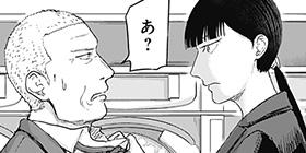 [34話]ROUTE END