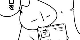 [1330回]猫田びより