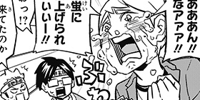 [184回]れっつ!ハイキュー!?