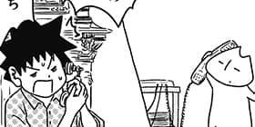 [1361回]猫田びより