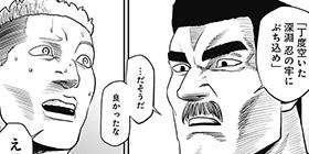 [3話]アビスレイジ