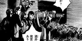 [第7話]ヒトヒトリフタリ
