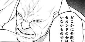 [7話]サイコアゲンスト