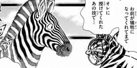 [第259話]キン肉マン (38巻以降~、週プレ連載シリーズ)